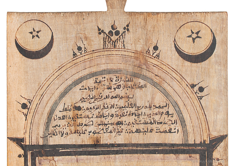 Islamic Prayer Board, Scripture Board, Koranic Teaching Tablet Africa, Late 19th to Early 20th Centuryside-1-detail-1