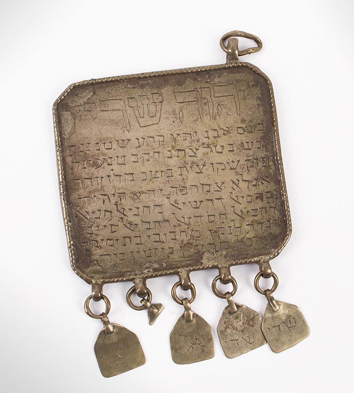 Antique Judaica, 18th Century Pewter Amulet Pendant  Unknown Maker, entire view