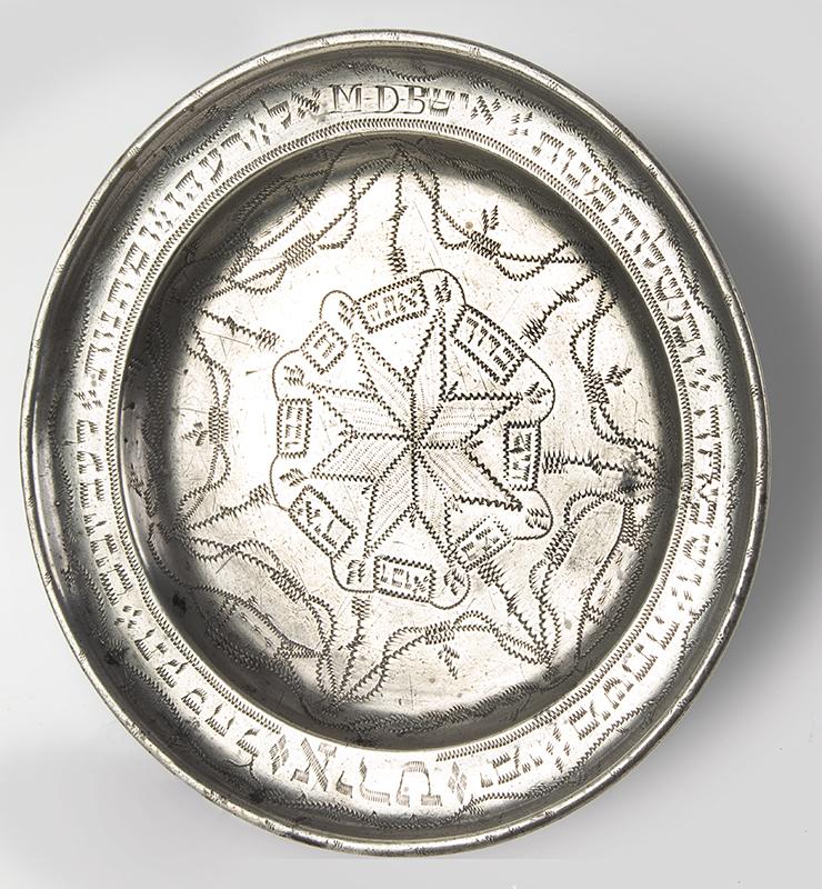 Antique Judaica, Purim Dish, Pewter, 1808, German, entire view
