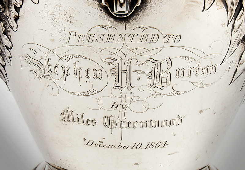 Gorham Silver Presentation Pitcher