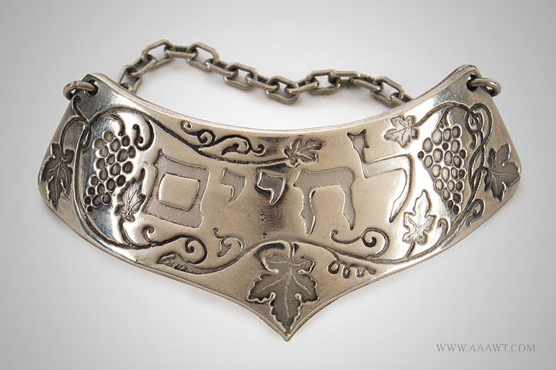 Jewish Wine Bottle Label, Hebrew and Grape Decoration, Vintage Made in Israel, Second Half of 20th Century, entire view