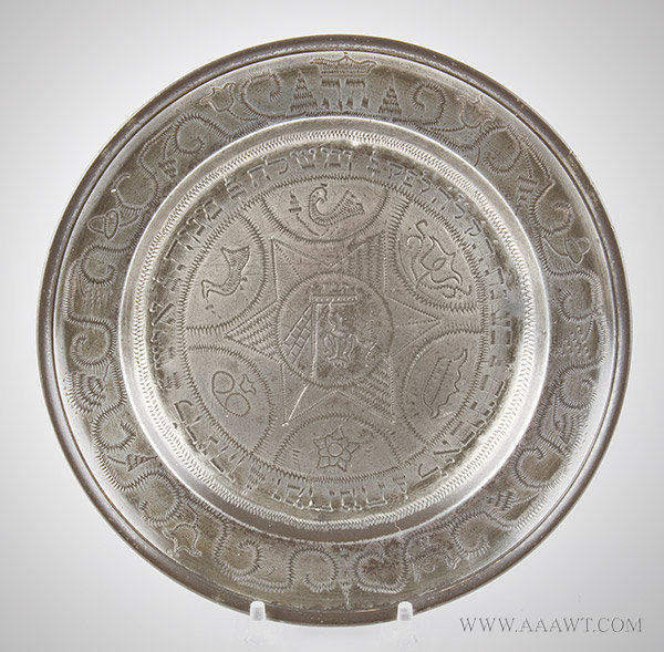 Pewter Plate, Judaica, Purim Dish, Haman, Wriggle Work